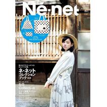 Ne-net春夏時尚專刊2015:附貓咪圖案兩用提背包