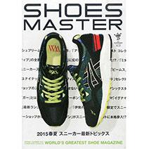 個性名牌球鞋全紀錄 VOL.23:2015春夏新款