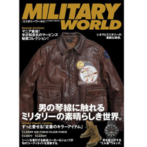 軍事風格個性外套服飾完全讀本