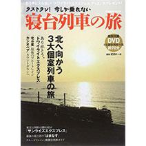 口袋版東京全區超詳細地圖手冊2015年版