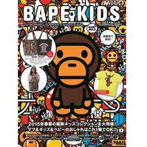 BAPE KIDS流行情報2015年春夏:附雙面提袋