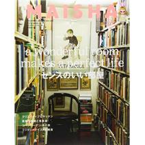 MAISHA主題風格佈置專集 VOL.18:品味房間