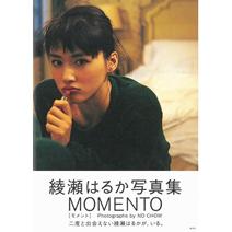 綾瀨遙寫真集:MOMENTO