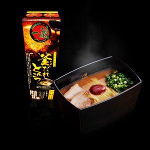 博多限定釜燒豚骨拉麵(三食)