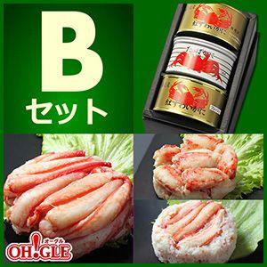 鱈場帝王蟹++松葉蟹罐肉頭禮盒組B