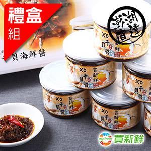 澎湖XO干貝海鮮醬禮盒組