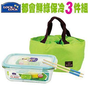 都會鮮綠保冷餐袋3件組