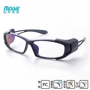 尼斯濾(42%)藍光眼鏡-可拆式遮罩款