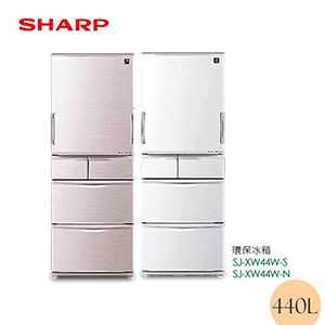 440L左右雙開五門環保冰箱