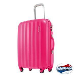 20吋 PRISMO 時尚風潮行李箱