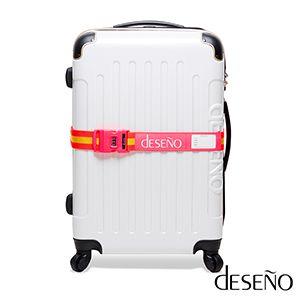 旅遊焦點密碼行李束帶