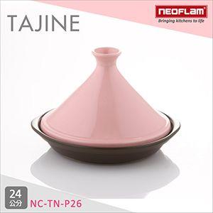 24cm陶瓷不沾塔吉鍋