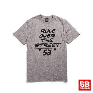 SB街頭口號 短T