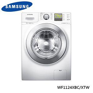 2kg變頻洗脫滾筒洗衣機