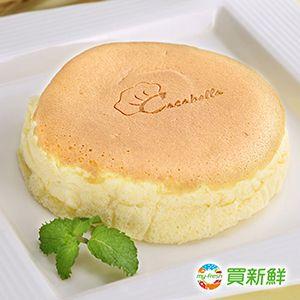 北海道冰心乳酪蛋糕2入組