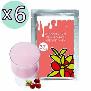 活力健康營養飽足飲-蔓越莓奶昔6入組