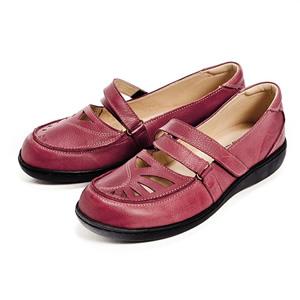 可調節式帶環淑女鞋