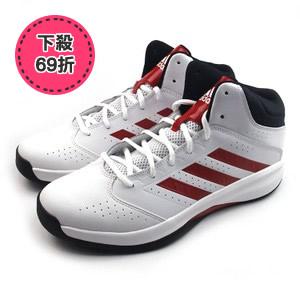 ISOLATION 2籃球鞋