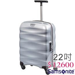 ENGENERO 22吋 硬殼旅行箱