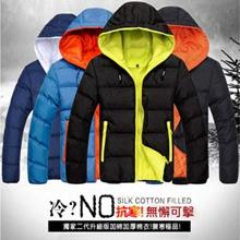 韓版高絨禦寒保暖連帽外套