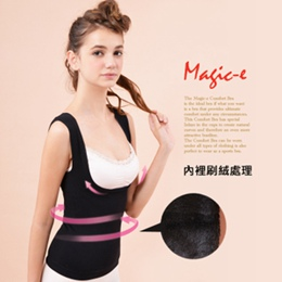 new! 超絨3D美胸保暖塑身衣