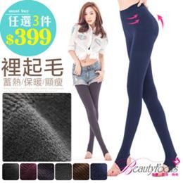 台灣製240D螺旋雕塑美足褲襪