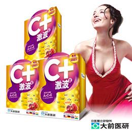 【大前醫研】C+激波錠3入組(72粒/盒*3)