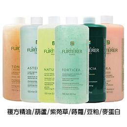 萊法耶髮浴1000ml(6款)