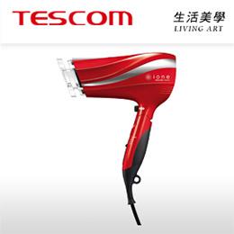 日本原裝 TESCOM【TID2000】 吹風機