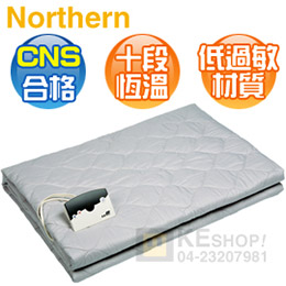 NORTHERN 北方( PF-601 ) 雙人智慧型安全電熱毛毯