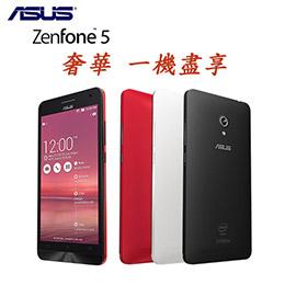 ASUS 華碩 ZenFone 5 (A501CG 1G/8G) 5吋智慧型手機