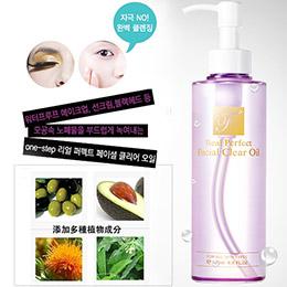韓國 FORENCOS 完美卸妝油 200ML