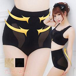 350D緹花超高腰塑腰縮腹提臀修飾褲束褲