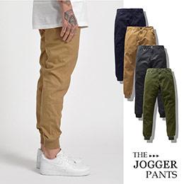 JOGGER縮口褲
