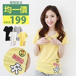 韓品卡通手套貼布棉衫