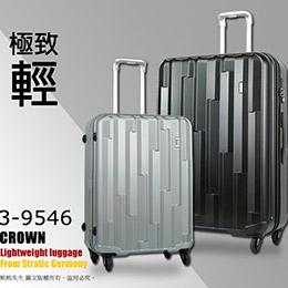 史上輕硬殼 30吋(3.8kg) 行李箱