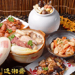 絕世上海風華宴 5菜組