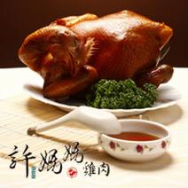 景美許媽媽雞肉-黃金茶燻雞/甘蔗燻雞(全雞)1300g+-10g/隻
