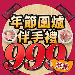 年節牛排福袋★6種商品共1650g