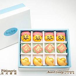 新年造型馬卡龍禮盒(12入)