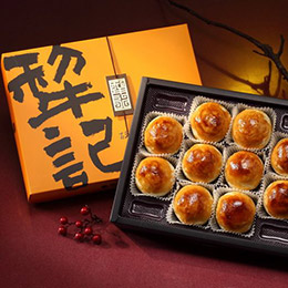 犁記烏豆沙蛋黃酥(素食)-10入