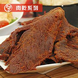 美佐子原味牛肉乾 (兩入組)