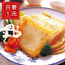 金黃焦脆♥港式蘿蔔糕12片