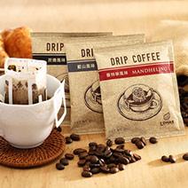 咖啡濾掛限量嘗鮮包3種口味各一
