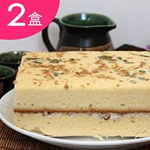 辦桌尾點★招牌肉燥鹹蛋糕2盒