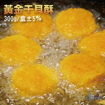 黃金干貝酥★大份量30顆