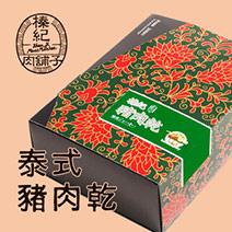 泰式檸檬香茅豬肉乾-文青禮盒