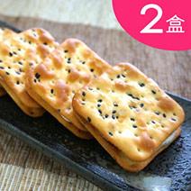 過年必吃★牛軋餅2盒