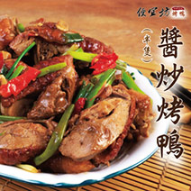 醬炒烤鴨(半隻) , 約2-4人份