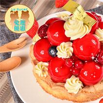 莓果寶石蛋糕< 6 吋>